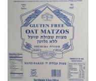 Gluten Free Hand Matzos - Rabbi Kestenbaum
